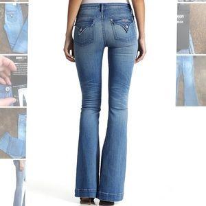 Hudson RUNWAY jeans